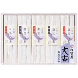 手延素麺揖保乃糸上級・特級大古 YN-50
