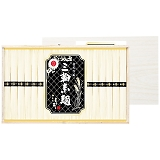 三輪素麺 蔵熟二年物 BD-500