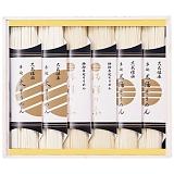 三種麺食べ比べ(極細・太・並) SYP-20