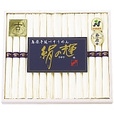 島原手延素麺 絹の輝「二年物」 KH-20