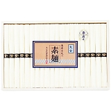 島原手延素麺「太古」 KA-30