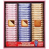 チョコサンドクッキー(メルヴェイユ) 54枚入