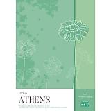 アプコ 選べるカタログギフト アテネ 16848円コース