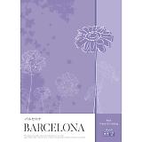 アプコ 選べるカタログギフト バルセロナ 27648円コース