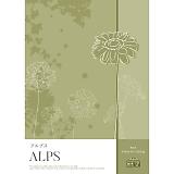 アプコ 選べるカタログギフト アルプス 33048円コース