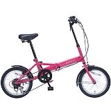 My Pallas マイパラス M-102-PK 16インチ 6段変速 折り畳み自転車16インチ ピンク