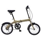 My Pallas マイパラス M-100-CA 16インチ 折り畳み自転車 カフェ