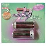 ヤーマン POWER9 パワーナイン シリーズ 替え刃 (white) SA69