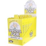 マルマン 禁煙パイポ リラックス パイポ 3本入×10個 【投函便可能(216円)】